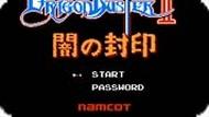 Игра Укротитель драконов II / Dragon Buster II (NES)