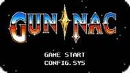 Игра Ган-Нэк / Gun Nac (NES)