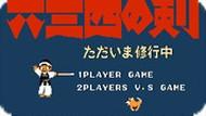 Игра Меч 645 / Sword 645 (NES)