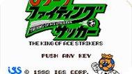 Игра Лига боевого футбола / League Fighting Soccer (NES)
