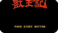 Игра Джуоки / Juuouki (NES)