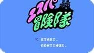 Игра Эспер Букен Тай / Esper Bouken Tai (NES)