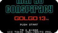 Игра Заговор Мэфат: Голджэу 13 / Mafat Conspiracy: Golgo 13 (NES)