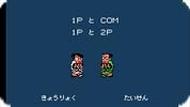 Игра Особенный центр города: Куньо-Кун / Downtown Special: Kunio-kun (NES)