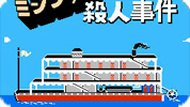 Игра Миссисипи Сатсуджин Джикен / Mississippi Satsujin Jiken (NES)