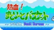 Игра Неккетсу! Уличный баскетбол / Nekketsu! Street Basket (NES)