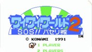 Мир Конами 2 / Konami World 2 (NES)
