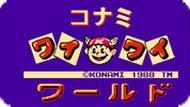Игра Мир Конами / Konami World (NES)