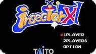 Игра В секторе Икс / Insector X (NES)