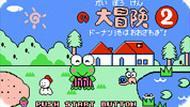 Игра Лягушонок 2 / Kero Kero Keroppi no Daibouken 2 (NES)