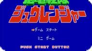 Игра Могучие Рейнджеры 2 / Power Rangers 2 (NES)