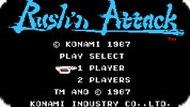 Игра Прорыв и нападение / Rush'n Attack (NES)