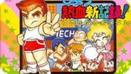 Игра Неккетсу: Медаль Харуканару / Nekketsu: Harukanaru Kin Medal (NES)