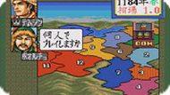 Игра Синие и белые волки / Aoki Ookami to Shiroki Meshika (SEGA)