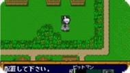 Игра Стальной рыцарь / Koutetsu no Kishi (SNES)