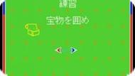 Игра Последний двойной бой / Last Fighter Twin (SNES)