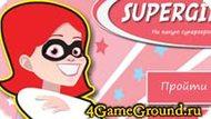 Какая ты супергероиня?