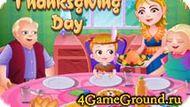 Встречаем День Благодарения с Хейзел
