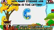 Строки алфавита