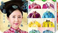 Игра Актриса из Китая