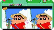 Игра Син-Тян чистильщик