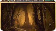 Игра Волшебный лес 2