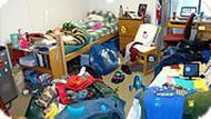 Игра Найди вещи в комнате