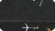Машина для самолёта