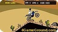 Мотоцикл на горе