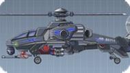 Игра Робот Вертолет