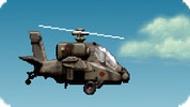 Игра Полиция Вертолет