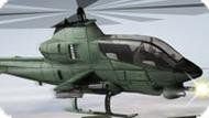 Игра Машина Вертолет