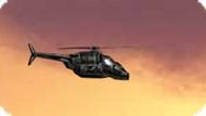 Игра Вертолет Битва