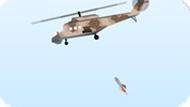 Игра Война На Вертолете