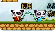 Игра Огонь И Вода: 3 Панды В Китае На Двоих