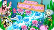 Игра Бикини Боттом Крестики-Нолики — Губка Боб
