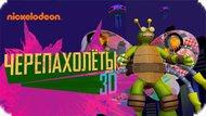 Игра Черепахолёты 3D — Черепашки-ниндзя