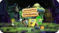 Игра Губка Боб: Потерянные сокровища
