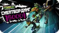 Игра Экстрим скейт (Ниндзя на Скейтбордах) — Черепашки-ниндзя