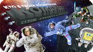 Игра Кто в твоей космической команде Nickelodeon