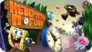 Игра Невероятная Погоня — Nickelodeon