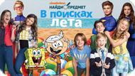 Игра Nickelodeon: В поисках лета — Nickelodeon