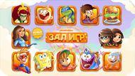 Игра Nickelodeon: Зал игр — Nickelodeon