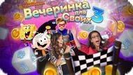 Игра Вечеринка для своих 3 (Блок пати 3) — Nickelodeon