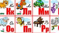 Игра Учим Алфавит 2 — Детская игра