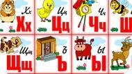 Игра Учим Алфавит 3