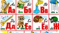 Игра Учим Алфавит — Детская игра