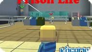 Игра Когама: Тюремная Жизнь / Kogama: Prison Life