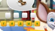 Игра Барбоскины: Угадай Слово