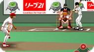 Игра Бейсбольный Стадион / Baseball Stadium